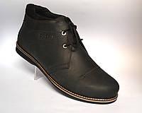 Большой размер. Кожаные зимние мужские ботинки дезерты черные Rosso Avangard. WinterkingZ Big Black Barbieri