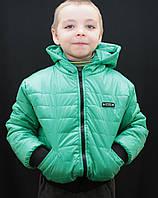 Куртка спортивная детская, фото 1