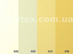 Ролеты тканевые закрытого типа Берлин (31 цвет)