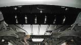 Защита картера двигателя Mercedes-Benz CLK200  (W208)  1996-, фото 5