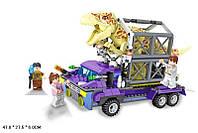 Конструктор Динозавры TS8001A