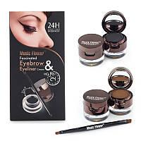 Набор 5-в-1 для макияжа глаз и бровей Music Flower (гель+тени, подводки)