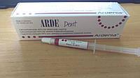 Арде Дент (Arde Dent, Ardenia)