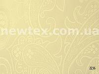 Ролеты тканевые  закрытого типа Дели (5 цветов)
