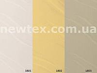 Ролеты тканевые закрытого типа Orestes (7 цветов)