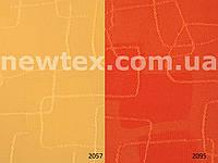 Ролеты тканевые закрытого типа Topaz (6 цветов)