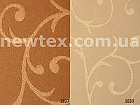 Ролеты тканевые закрытого типа Akant (8 цветов)