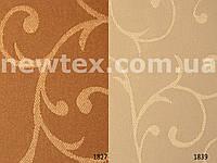 Ролеты тканевые закрытого типа Akant (8 цветов), фото 1