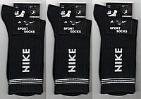 Носки мужские демисезонные х/б спортивные Nike, 42-45 размер, высокие, чёрные, 11502