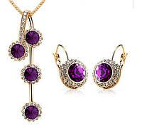 870фиол - Бижутерия-Набор украшений с фиолетовыми кристаллами