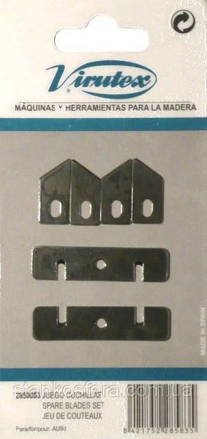 Лезвия (ножи) Virutex для подрезателя кромки AU93