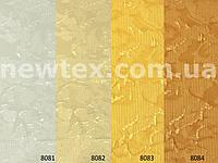 Ролеты тканевые закрытого типа Miracle (7 цветов)