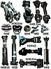 Валы и детали к ним для  JCB 914/37400 (28,5 mm), 914/44500 (25,4 mm)JCB Propeller Shafts and Parts