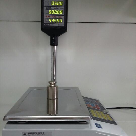 Весы торговые электронные Промприлад ВТА (30 кг) (220*340мм)