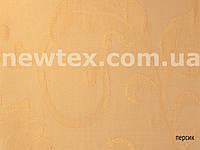 Ролеты тканевые  закрытого типа Doris (2 цвета)