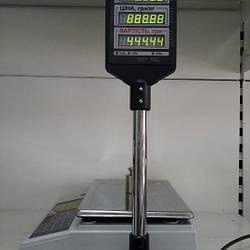 Весы торговые с аккумулятором ВТА-60/30-5-А (30 кг)