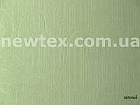 Ролеты тканевые закрытого типа Reni (2 цвета)