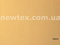 Ролеты тканевые  закрытого типа Driada (3 цвета)