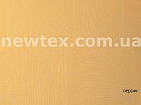 Ролеты тканевые  закрытого типа Driada (3 цвета), фото 1