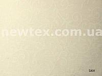Ролеты тканевые закрытого типа Lace