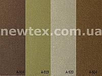 Ролеты тканевые  закрытого типа Luminis (12 цветов), фото 1