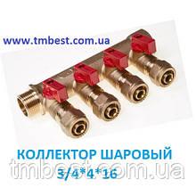 """Колектор з кульовим перекриттям 4-ходовий 3/4""""*4*16 мм"""