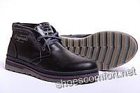Clarks Originals - зимние ботинки из натуральной кожи на меху