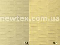 Ролеты тканевые  закрытого типа Sota