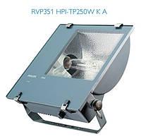 Прожектор металлогалогенный PHILIPS RVP351 HPI-TP250W K A
