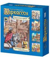 Каркассон.  Королевский подарок (Carcassonne. Big box) настольная игра
