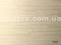 Ролеты тканевые  закрытого типа Pastel