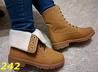 Женские зимние ботинки на шнуровке рыжие