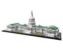 Lego Architecture Капитолий / UNITED STATES CAPITOL BUILDING