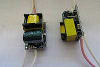 LED драйвер светодиода 300ma 1*(4-5w)