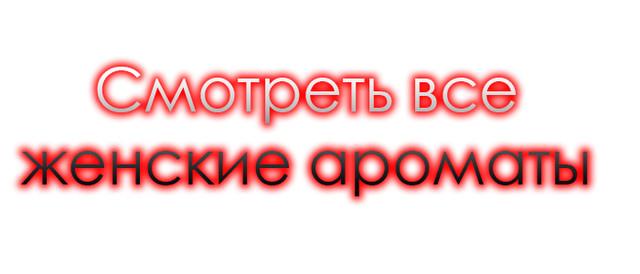 Духи мужские Armani Stronger With You 50 мл 9b79343e172b4