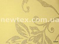 Ролеты тканевые закрытого типа Eden (4 цвета)