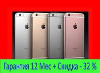 Новый IPhone 7 + Чехол и стекло в подарок !