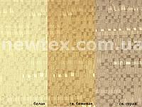 Ролеты тканевые закрытого типа Manila (5 цветов)