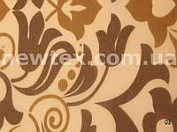 Ролеты тканевые закрытого типа Barocco (3 цвета), фото 1