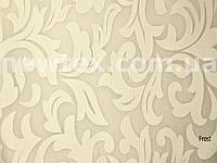 Ролеты тканевые закрытого типа Frost