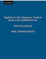 ENGLISH FOR LIFE BEG SB W/MU-ROM PK