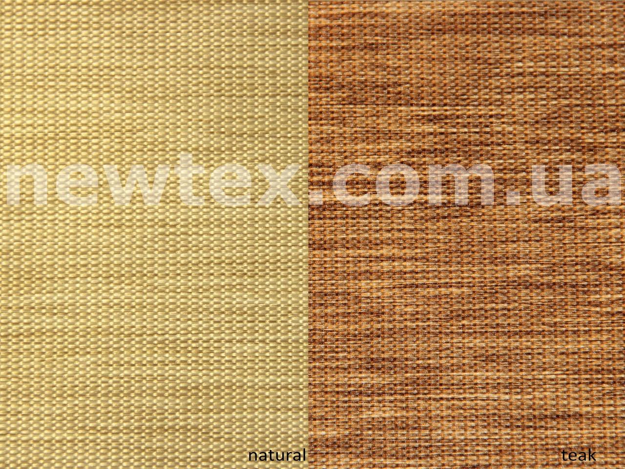Ролеты тканевые закрытого типа Aruba (4 цвета)