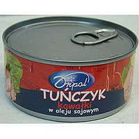 Тунец консервированный в масле кусочками Tunczyk kawalki 170g Dripol Польша