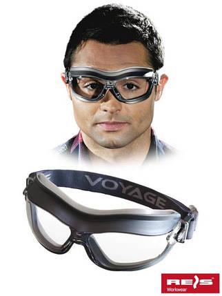 Защитные очки GOG-VOYAGE S, фото 2
