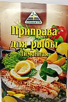 Приправа для  рыбы лимонная ,тм Cykoria