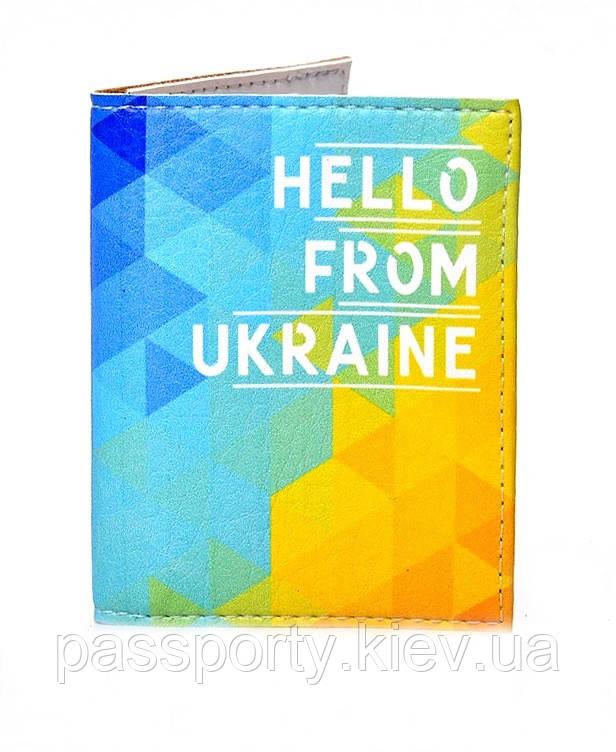 Обкладинка на біометричний паспорт