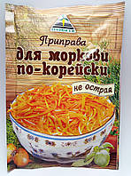 Приправа для моркови по-корейски (не острая)  ,тм Cykoria