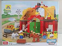 Конструктор блочный Happy Farm