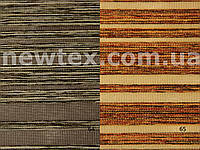 Ролеты тканевые закрытого типа Calcutta (4 цвета)