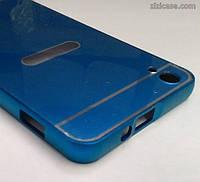 Алюминиевый чехол-бампер для Lenovo S850 (голубой с вырезом)